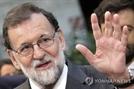스페인 정부, 카탈루냐 자치정부 결국 해산 결정