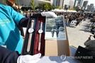 나눔장터에 나온 '이니시계' 최종 경매가 420만원에 낙찰