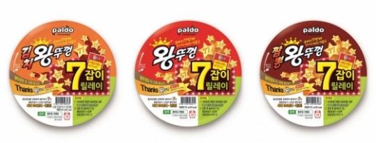 팔도, '왕뚜껑 17억개 판매 기념 경품행사 진행'