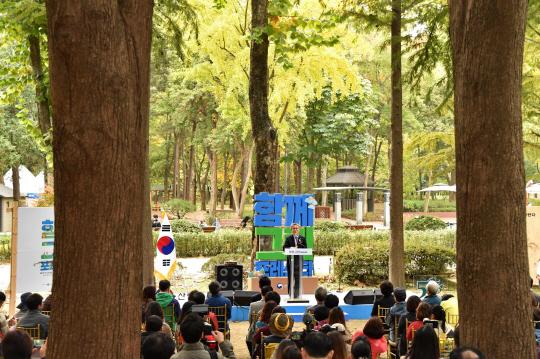 산림청 주관 '함께그린 포레스타' 양재시민의 숲서 개막