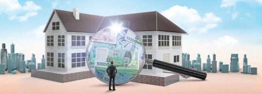 [경제교실] 고강도대책 줄줄이..부동산시장 앞날은