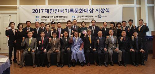 MIS수술 최다 집도한 정재훈 세계로병원장 등 대한민국기록문화 대상 수상