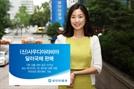 [에셋+ 베스트컬렉션] 유안타증권 '(신)사우디아라비아 달러국채'