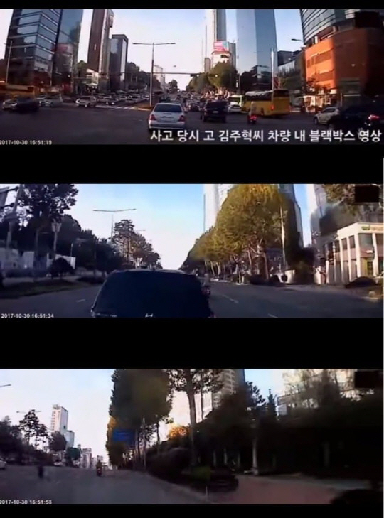 """'김주혁 블랙박스' 음성녹음 꺼둔 상태, 목격자 진술은? """"얼굴에 핏기 없고 이마에서 피"""""""
