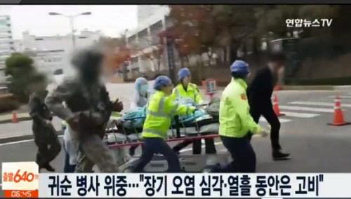 """북한군 귀순 병사 부사관 추정? """"장기 오염 심각해 강제로 봉합"""" 수년간 복무 경험 가능성↑"""