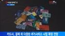 [서울경제TV] 카드사, 스타트업과 손잡고 ICT 시너지 낸다