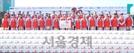 금융투자업계, '제7회 사랑의 김치 Fair' 나눔 행사 펼쳐