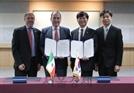 [서울경제TV] 한-멕시코, 지재권 보호 협약 MOU 체결