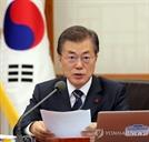 '73.1%' 文대통령 지지율 70%중반 코앞...국민의당 4.4% '역대최저'