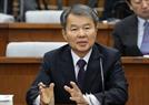 이진성 헌재소장 임명동의안 가결(속보)