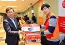 SK㈜ C&C, 사회적 기업과 함께하는 '행복나눔 한마당' 개최