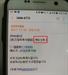 [주목] 앱클론 224%매도, 후속타 금일 공개
