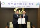 임채운 중진공 이사장, 천안시와 중소기업 충청연수원 건립 MOU 체결
