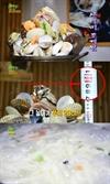 '생생정보' 산더미 조개찜 맛집, 위치는?…신림동 '생생조개'