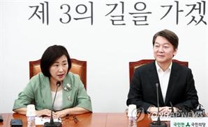 """안철수, 김기옥 원외위원장에 """"싸가지 없다"""" 막말 논란"""