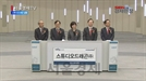 [서울경제TV] 오늘 상장 스튜디오드래곤 시초가比 30% 상승 마감