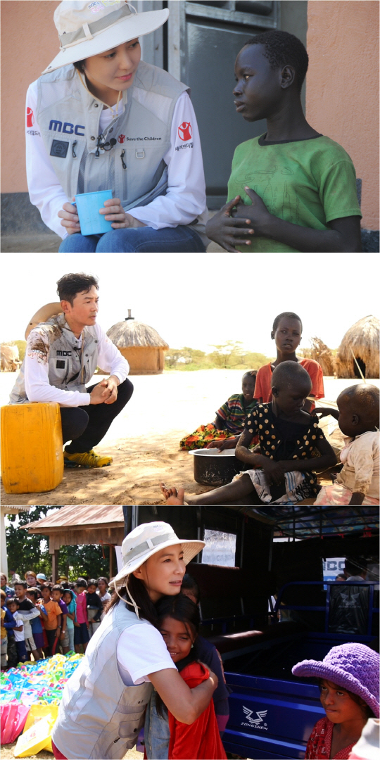 'MBC와 좋은친구들', 오늘(29일) 첫방…추위 녹일 힐링 메시지