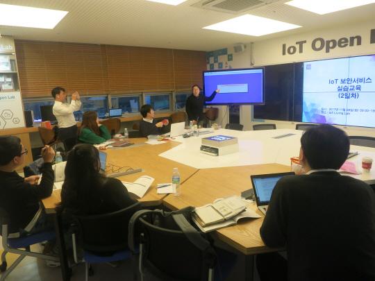부산혁신센터 IoT 보안서비스 전문 인력 양성 교육 개최