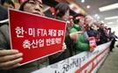 '농업 레드라인' 다시 확인한 한미FTA 공청회