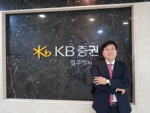 [PB스타그램] 고영륜 KB증권 압구정지점 부장 '개별 종목 장세 전환...액티브펀드 유망할 것'