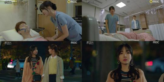 '투깝스' 문지인, '나이팅게일→능청美' 오가는 반전 매력