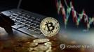 '비트코인 선물' 국내거래 금지…국내 증권사 '급제동'
