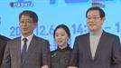 [서울경제TV] LH, 주택·도시 부문 일자리 만들기 나섰다
