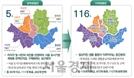 2030 서울시 생활권 계획 확정