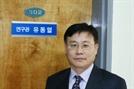 [한반도24시]대공수사권 포기가 국정원 개혁인가