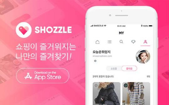 여성 쇼핑몰 특화 쇼핑 앱 '쇼즐(SHOZZLE)' iOS 버전 출시