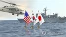 한미일, '北탄도탄 탐지추적' 미사일경보훈련 돌입