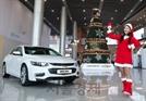 [오늘의 자동차] 한국GM , 연말 파격 마케팅…말리부 1대 경품, 최대 15% 할인