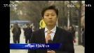 """이용마 기자 해직 전후 모습 화제...""""공영방송의 싸움을 상징하는 인물"""""""