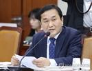 엄용수 의원 기소…불법 정치자금 2억원 수수혐의
