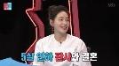 """'동상이몽2' 박진희 """"5살 연하 판사 남편, 어려서 안 만나려 했었다"""""""