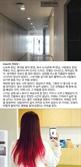 김소영 아나운서, 배현진 괴롭힘으로 퇴사? '착잡한 심경' 고스란히