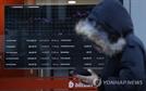 가상화폐거래소 '빗썸' 해킹사고, 출금까지 이뤄졌다