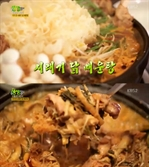 '생생정보' 시래기 닭매운탕 맛집, 위치는?…남양주 '선바위메밀장터'