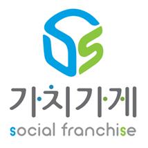 """""""사회적 가치 실현하는 착한 프랜차이즈""""…부산시, '가치가게' 브랜드 선보여"""