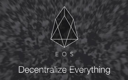 이오스(EOS), 빗썸 통해 국내 첫 선