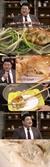 """'수요미식회' 만두 맛집 어디? """"숙대 입구와 서촌"""" 김준현 """"파 얇게 썰어 같이 익혀 먹음 맛있다"""""""