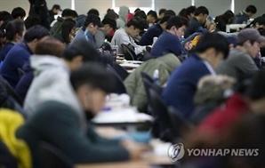 2018 지방직 공무원 원서접수 공고...경기도 8·9급 원서 접수 3월