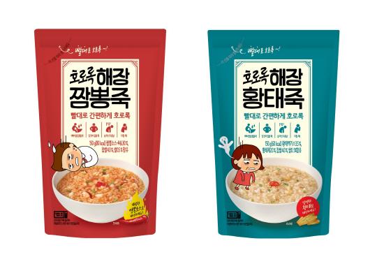 [서경씨의 #썸타는_쇼핑]본격 송년회 시즌, 간편하게 쓰린속 풀 방법?