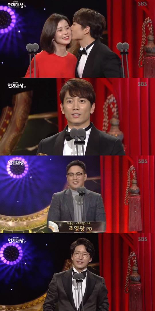 [2017 SBS 연기대상] 지성, '피고인'으로 대상…이보영과 '대상부부' 등극(종합)