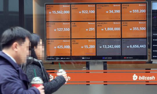 몸집 키우는 가상화폐 거래소 '빗썸' 올 400명 채용