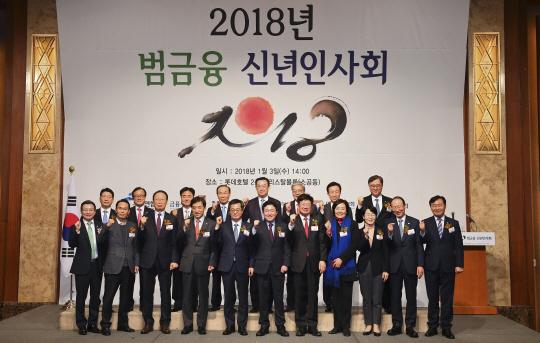 김동연 '3% 성장 위해 금융이 제 역할해야'