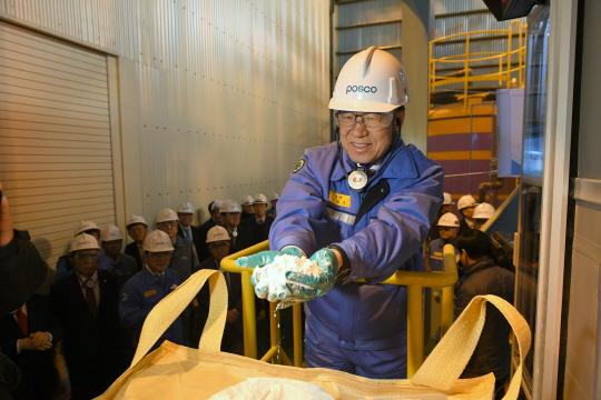 권오준의 '리튬 굴기'...호주 광산 개발 추진