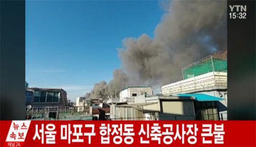 """'홍대 화재' 이유가? 서교동사거리 인근 공사장에서 불 """"인명피해 여부 아직"""" 도로까지 꽉 막혀"""