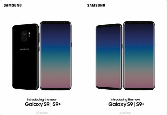 """갤럭시S9 이미지 공개? 추정 """"획기적인 업그레이드 없을 것으로 보여"""" 美 경제전문지"""