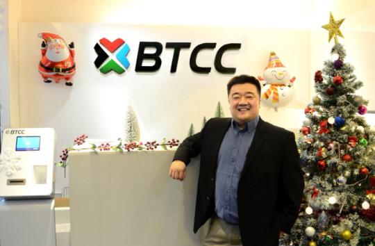 중국 암호화폐 거래소 BTCC 창업자 '중국 암호화폐 규제 풀릴 것'